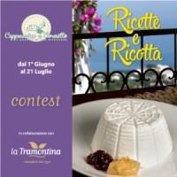 Contest_ricotta-300x300[1]